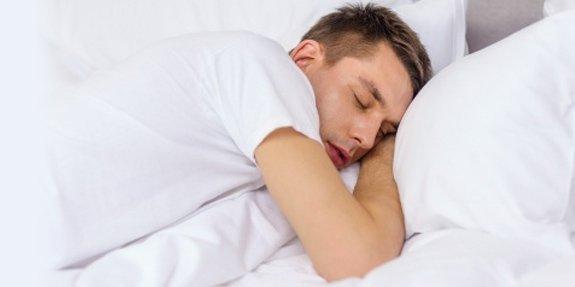 תשניק נשימה בשינה